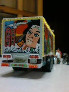 ichibanboshi_02.jpg